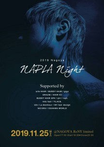 NAPLA night 2019