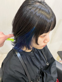 wolf × innercolor blue.